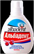 """Освежитель для полости рта """"Альбадент Малина"""""""