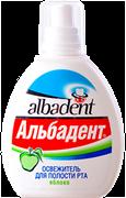 """Освежитель для полости рта """"Альбадент Яблоко"""""""